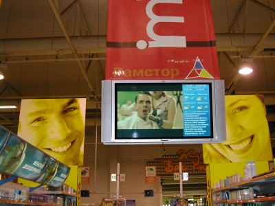 retail digital display