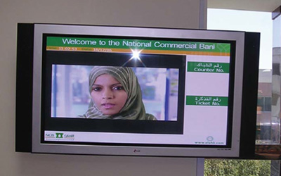 National Commercial Bank in Saudi Arabia