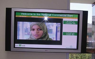 National Commercial Bank in Saudi Arabia
