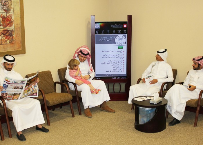 Dr. Sulaiman Al-Habib Medical Group goes digital with Scala