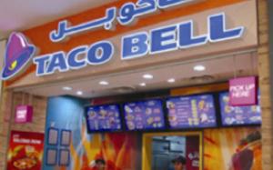 Taco Bell Restaurant Digital Menu Board