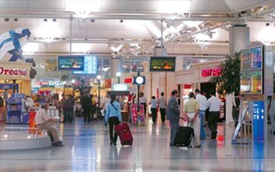 Istanbul Atatürk Airport