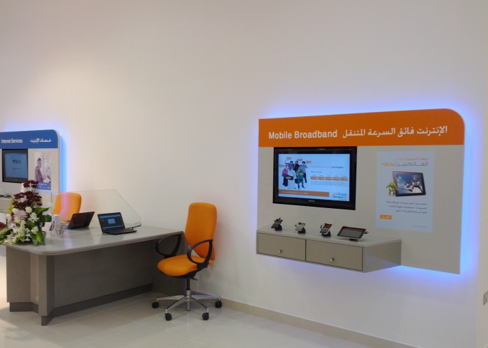 Oman's largest digital signage network for Omantel