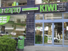"As the ""youngest"" low-price grocery chain in Norway, Kiwi was ready for the challenge!"