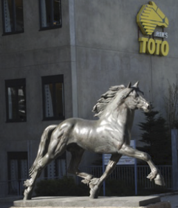 Norsk Rikstoto, the foundation that administers racetrack betting in Norway, was searching for a more efficient and cost effective solution for delivering betting solutions to its customers.