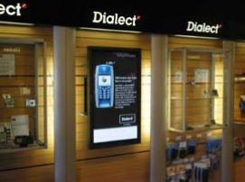 retail digital signage example