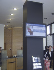 Dynamic content displayed on the banks digital signage network focuses on bank services, new product information and branded advertising from the banks sister companies.