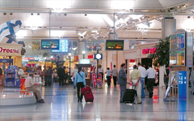 Istanbul Airport Hotel Inside Airport