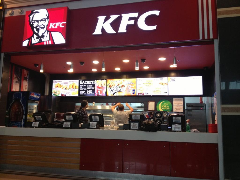 KFC - Kazakhstan
