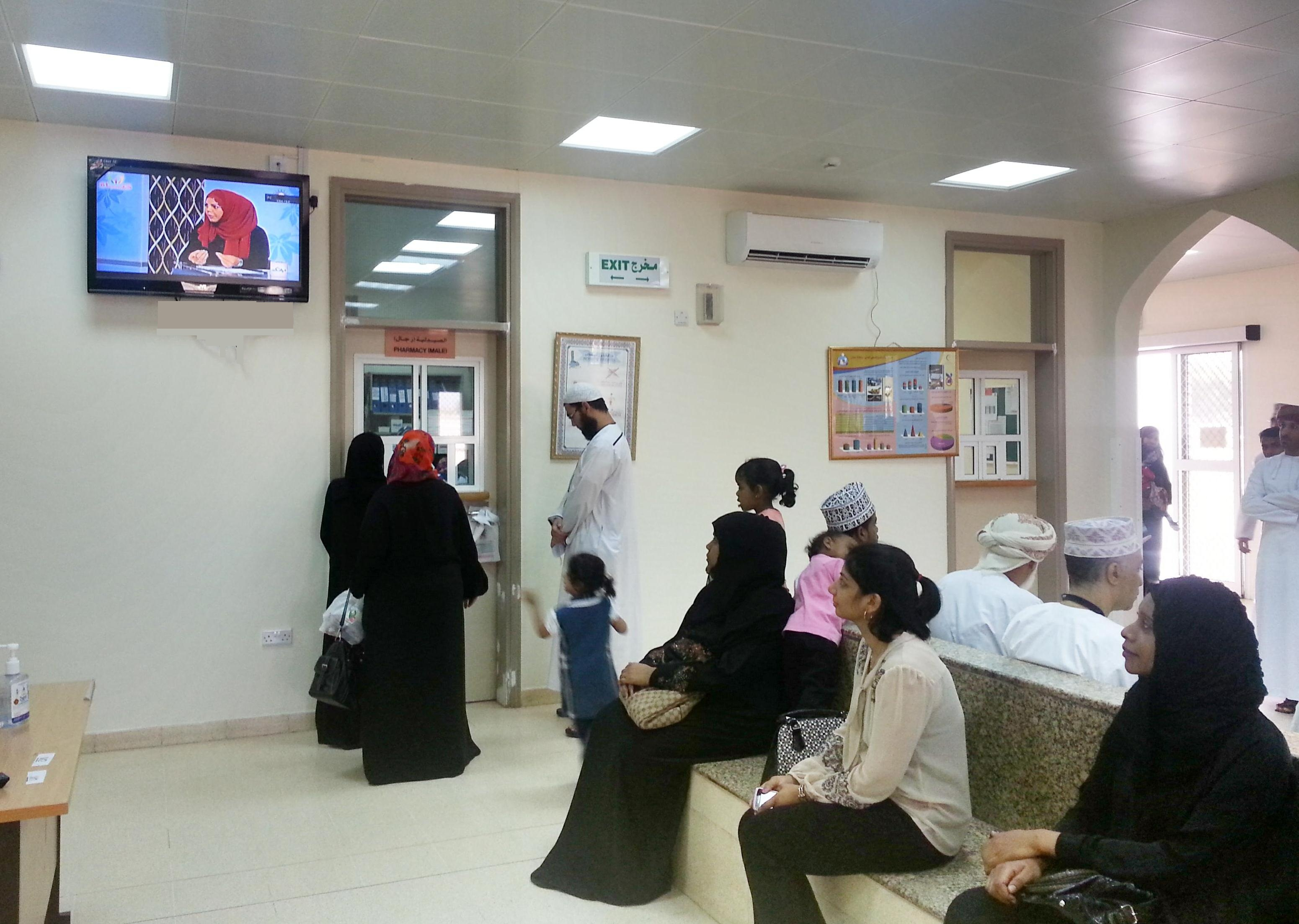 Oman's Ministry of Health launches health education TV-channel