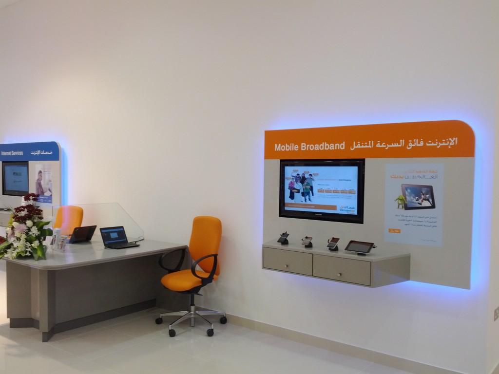 Omantel- Digital signage