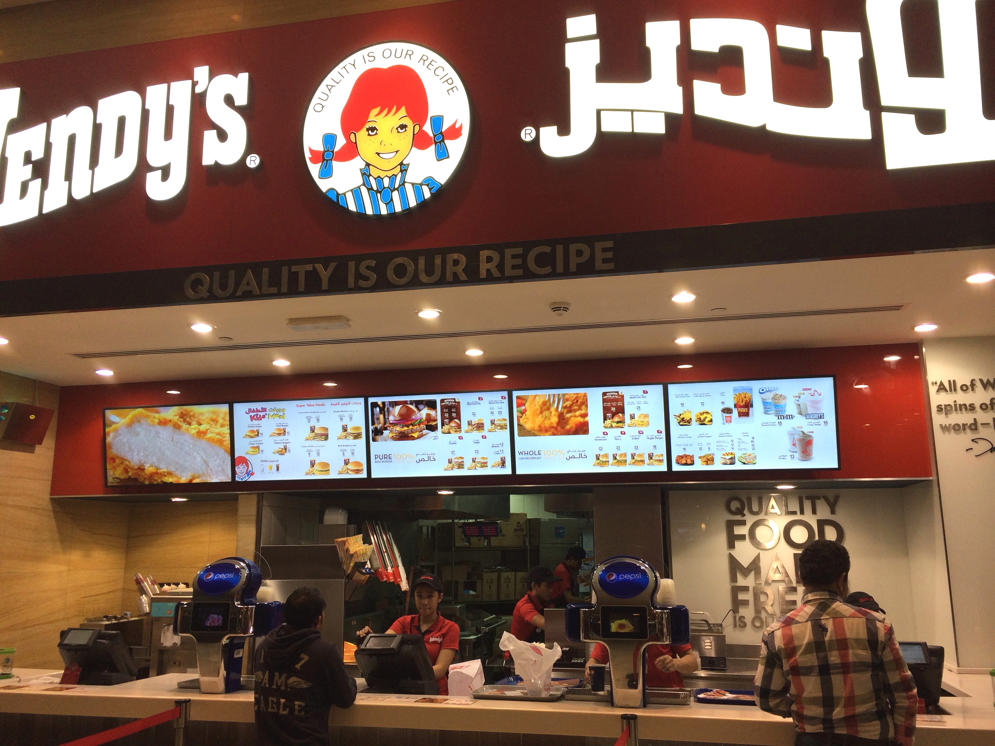 Fact sheet – Wendy's (United Arab Emirates)