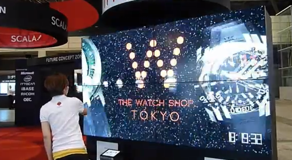 Interface-less and touch-less interactivity – The Watch Shop