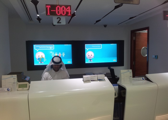 Fact sheet – Abu Dhabi Islamic Bank