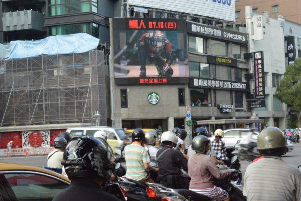 Cupido-Taipei-1024x680
