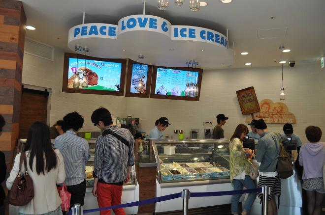 Scala Software Powers Digital Menu Boards at Ben & Jerry's New Flagship Store in Japan — QSRWeb.com