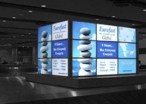 This digital network was the main challenge of the Larnaca Airport Digital Signage Project, taking into account that the airport is the biggest infrastructure project ever deployed in Cyprus.