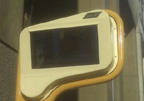 These displays provide information about the position of the bus on its route, as well as the arrival time at the stop where the traveler is watching the screen.