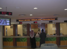 The implementation of the digital signage system provided a platform for NCB to better communicate with its employees, educating them about the bank's products and services and enhancing the service they provide to their customers.