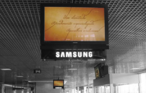The software is used by the JCHEBLY team to create and manage content appearing on most of its airport screens.