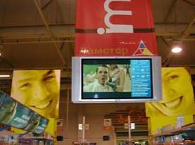 retail store digital sign