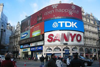 Outdoor Billboard Digital Display