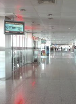 """It is our hope that LED screens at the Atatürk International Airport will revolutionize communication with travelers and increase revenue opportunities well beyond the expenses involved."""