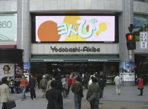 To represent Yodobashi Camera's high tech, quality image, content on YodobiTV must be high-definition and high production quality.