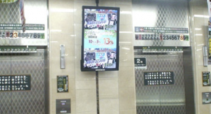 "Positioned at strategic locations in the store, 46"" LCD screens, in portrait mode, are deployed encompassing high traffic areas of the store. Content, managed and provided by Vanten, is coordinated with the existing EngageMedia system running the outdoor 10m x 3m LED Yodobashi-vision screen."