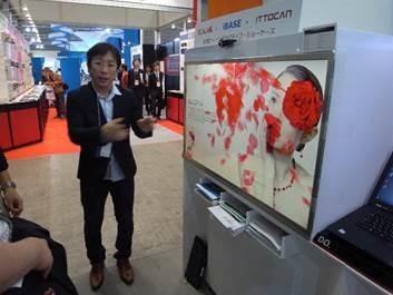 Digital Transparent Touch Panel